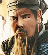 Mixed Martial Arts Fighter - Guan Yu