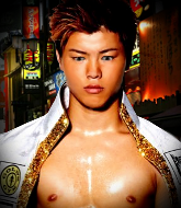Mixed Martial Arts Fighter - Takeru Kubota